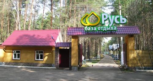Пермь, проезжая по главной